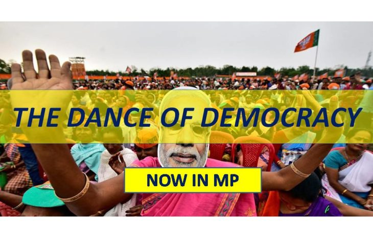 Dance of democracy