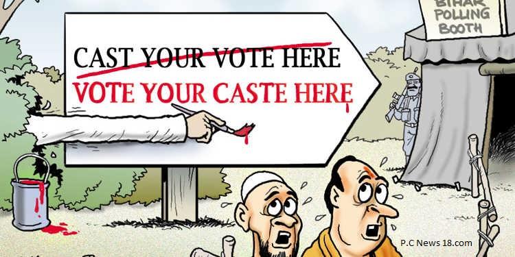 Election Me Ka Ba